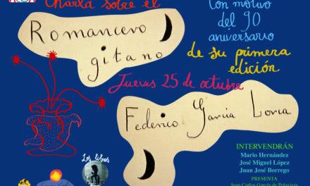 Charla sobre el «Romancero gitano»