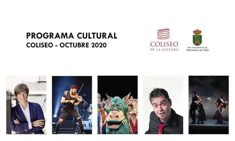 Estas son las actividades culturales hasta final de año en el Coliseo